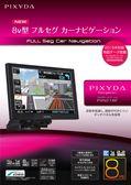 PXN218Fパンフレット