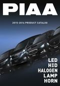 2015-2016 HID/LED/BULB/LAMP/HORN Catalog