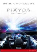 PIXYDA総合カタログ