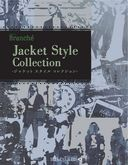 Branche Jacket Style Collection
