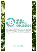 GREEN BUTTON CHALLENGE IRIS 2046 BIOUREA English