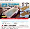 産経新聞 広告